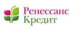 Ренессанс Кредит - Кредит Наличными